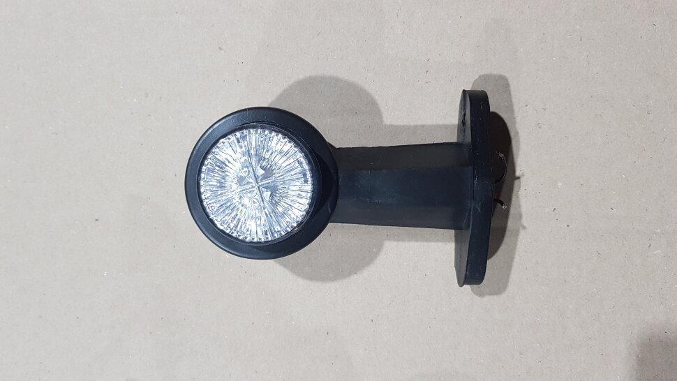 Рог прицепа прямой 120мм LED