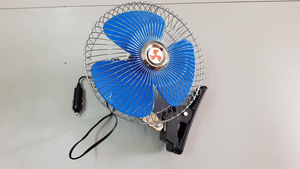 Вентилятор в кабину на прищепке металл d=200