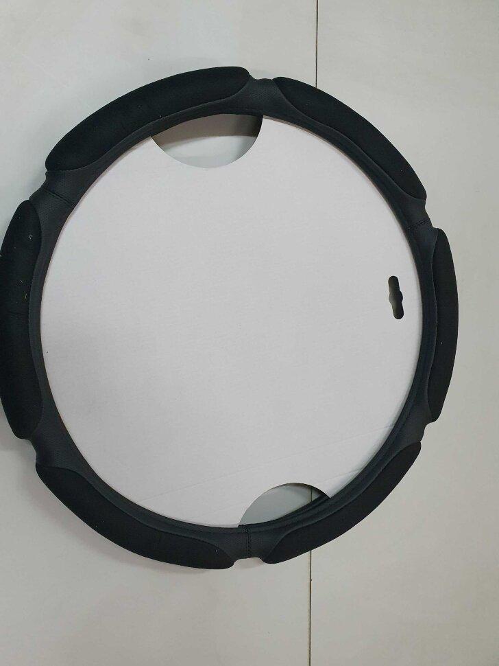 Оплетка на руль 46-48см черный спонж