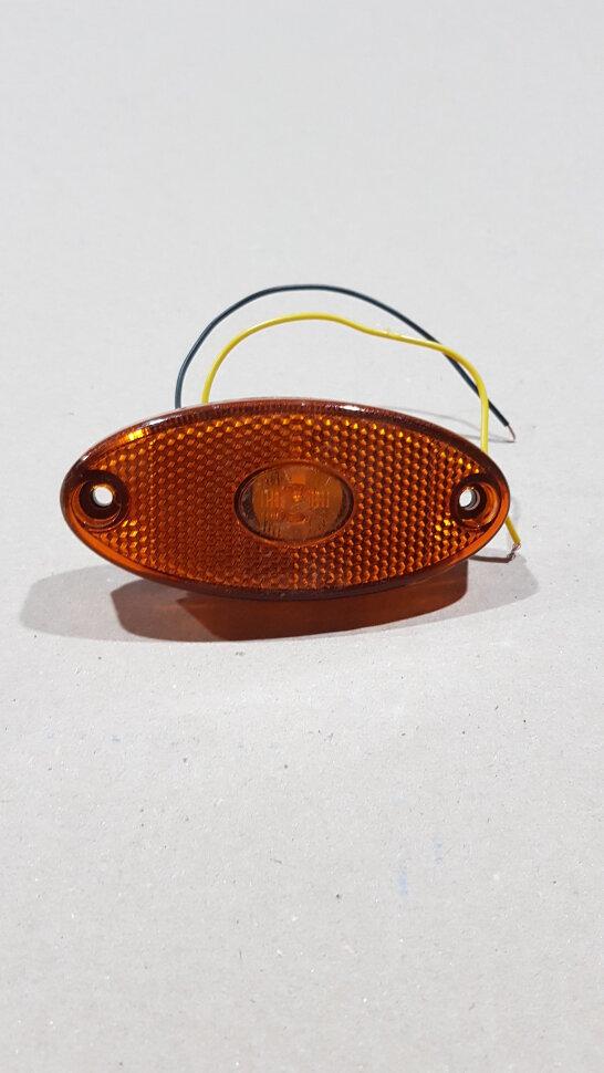 Фонарь габаритный желтый LED овальный