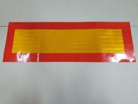 Наклейка светоотражающая LONG комплект 2шт.