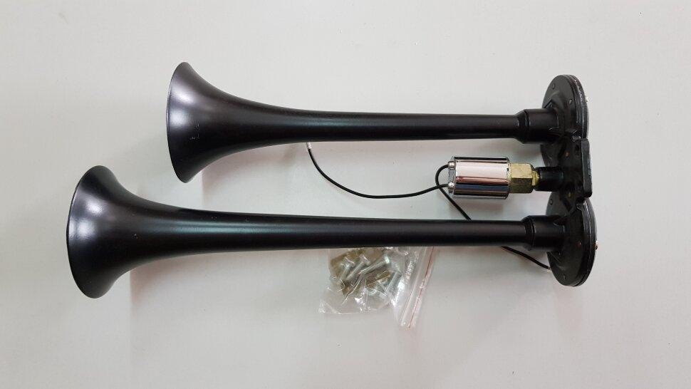 Сигнал пневматический двухрожковый L=350mm черный