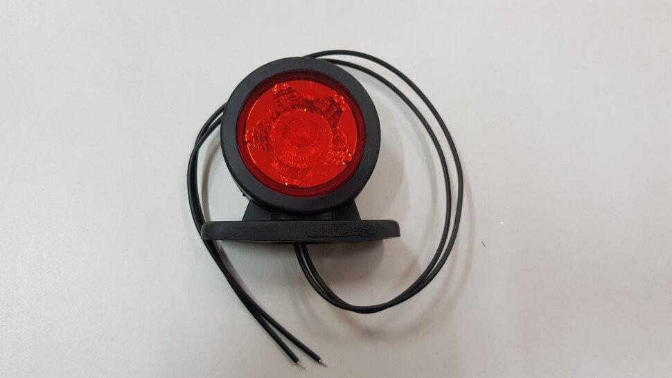 Рог прицепа прямой 70мм LED