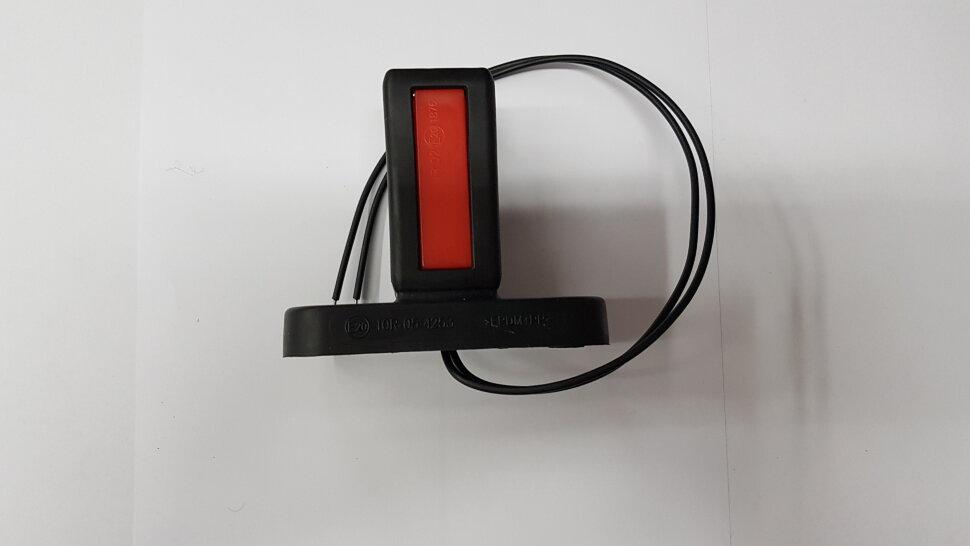 Рог прицепа прямой 90мм LED NEON