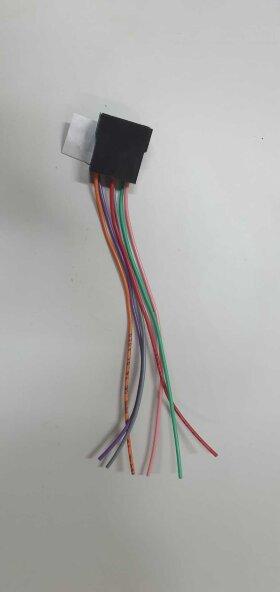 Разъем электрический 6 контактов папа с проводом