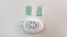 Фумигатор от комаров под пластину с разъемом USB белый с крышкой