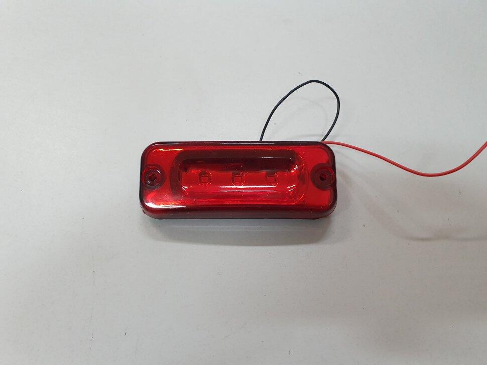 Фонарь габаритный красный 3LED