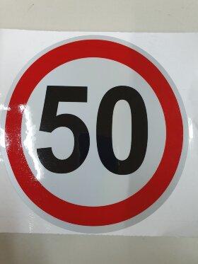 Наклейка ограничение скорости 50