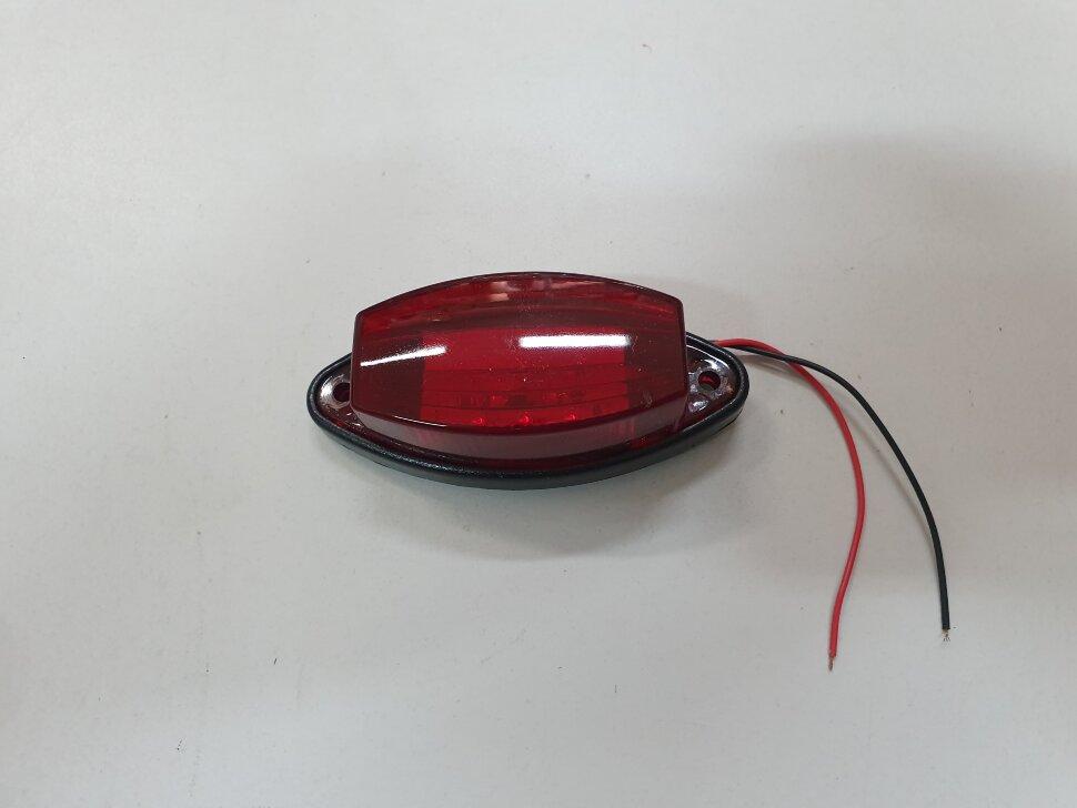 Фонарь габаритный красный овальный 6LED