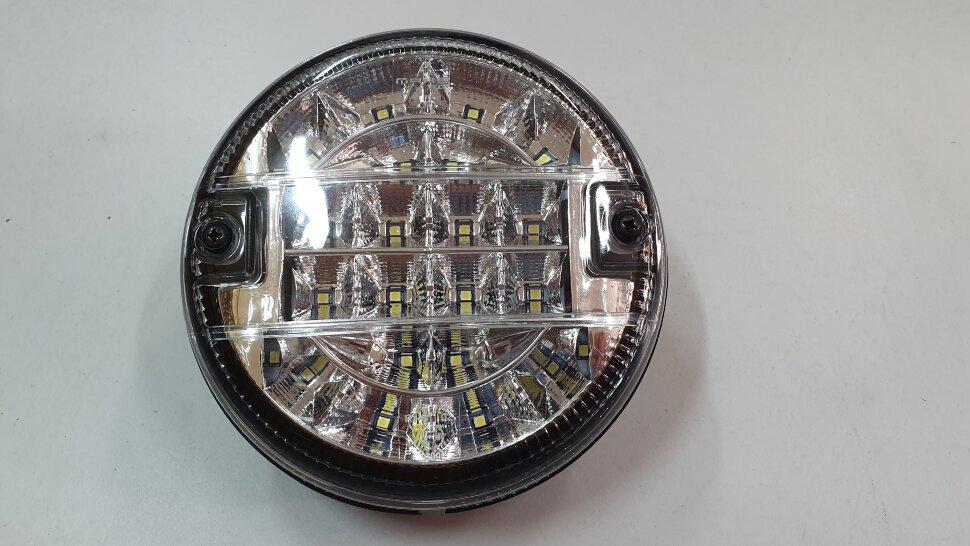 Фонарь задний 3-секционный LED кругый белый