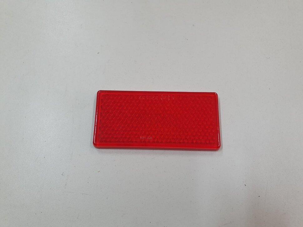 Светоотражатель на липучке красный