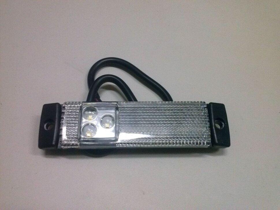 Фонарь габаритный белый смещ. диоды LED