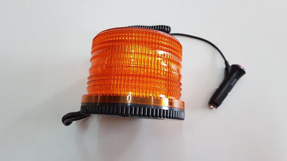Маячок оранжевый LED стробоскоп H=120 D=145