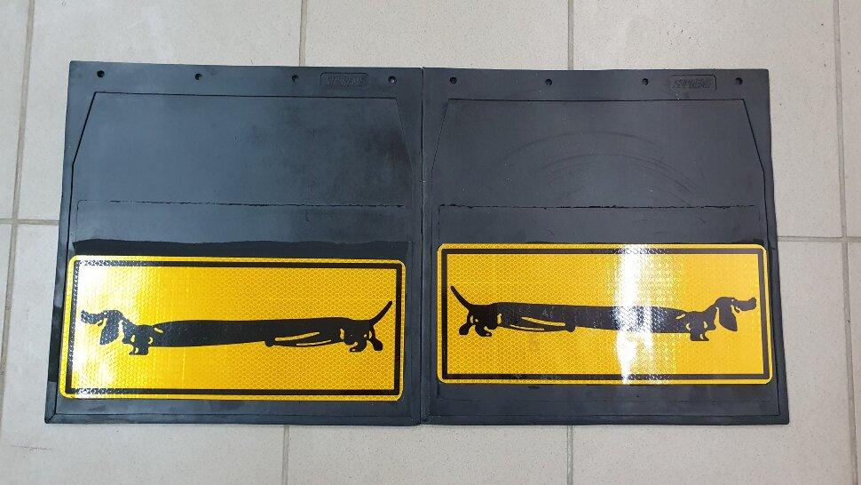 Брызговики 400x400 светоотражающие с таксой