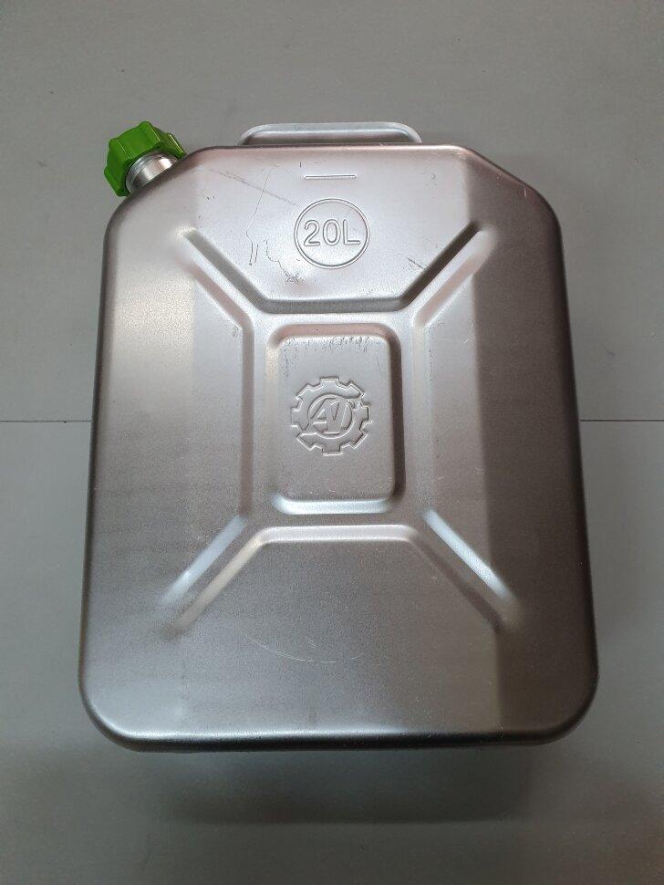 Канистра алюминиевая 20л