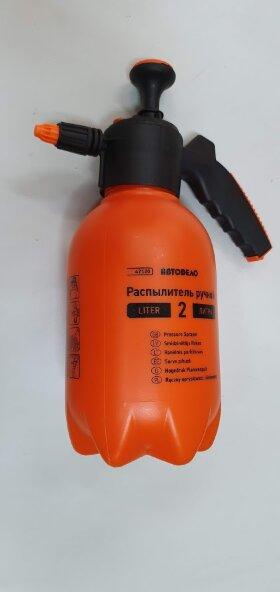 Опрыскиватель 2 литра турбо оранжевый