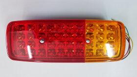 Фонарь задний 3-секционный LED правый