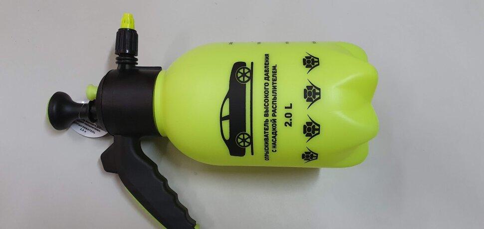 Опрыскиватель 2 литра турбо желтый