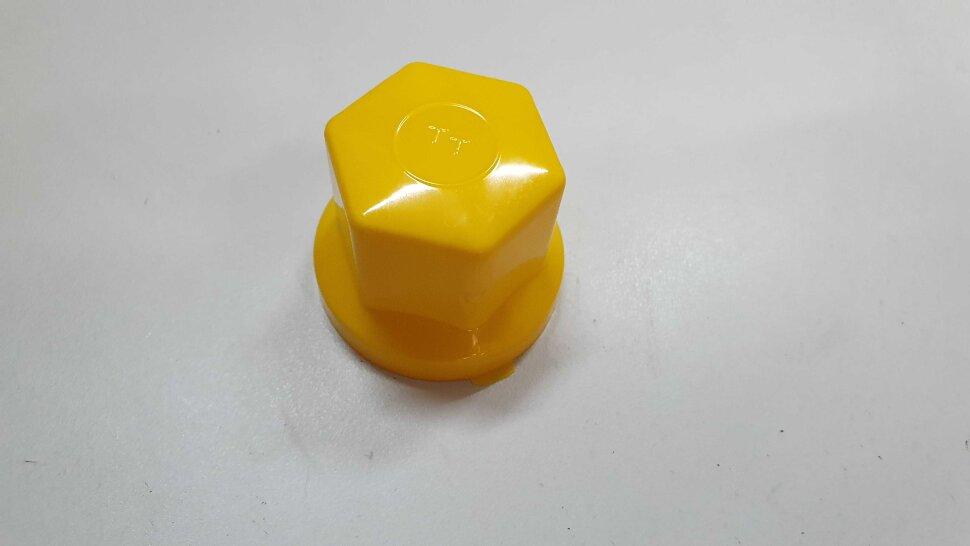 Колпачок гайки колеса 32мм пластиковый желтый
