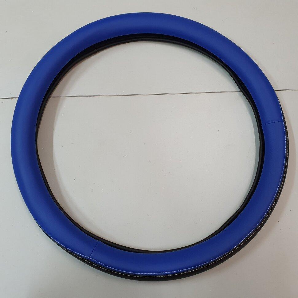 Оплетка на руль 44-46см широкая, черно-синяя